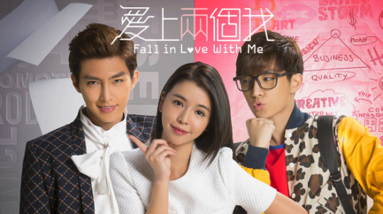 Aaron Yan Fall In Love With Me Wallpaper The Deets On Quot Refresh Man Quot Star Aaron Yan Soompi