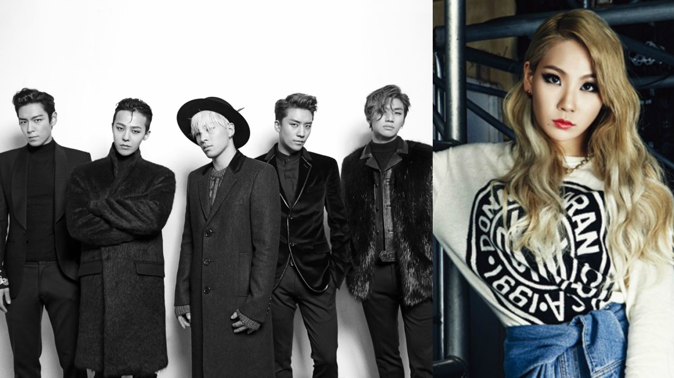 2ne1 Wallpaper Hd Bigbang And Cl Are Candidates For Time S Most Influential