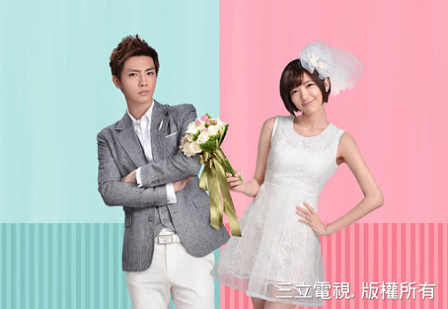 Aaron Yan Fall In Love With Me Wallpaper 8 Taiwanese Romance Dramas Every K Drama Lover Should See