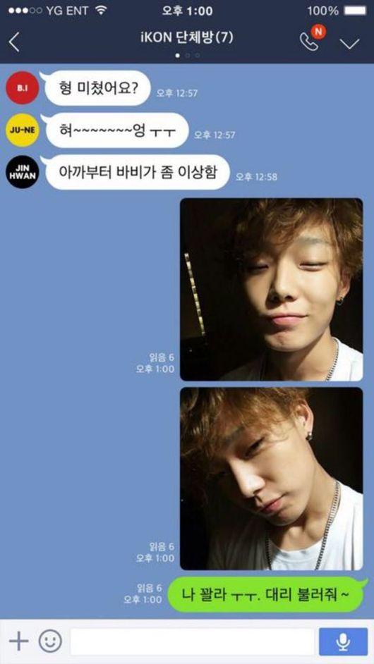 """Update: iKON Reveals New """"Drunk"""" Teaser for Bobby"""