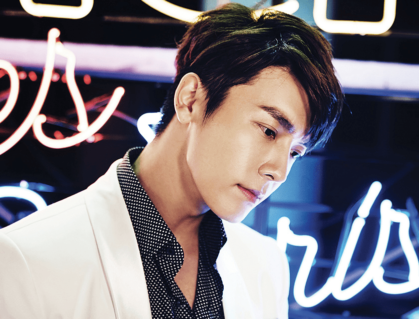 Fall Home Wallpaper Super Junior S Donghae Writers Letters To Fans In 3