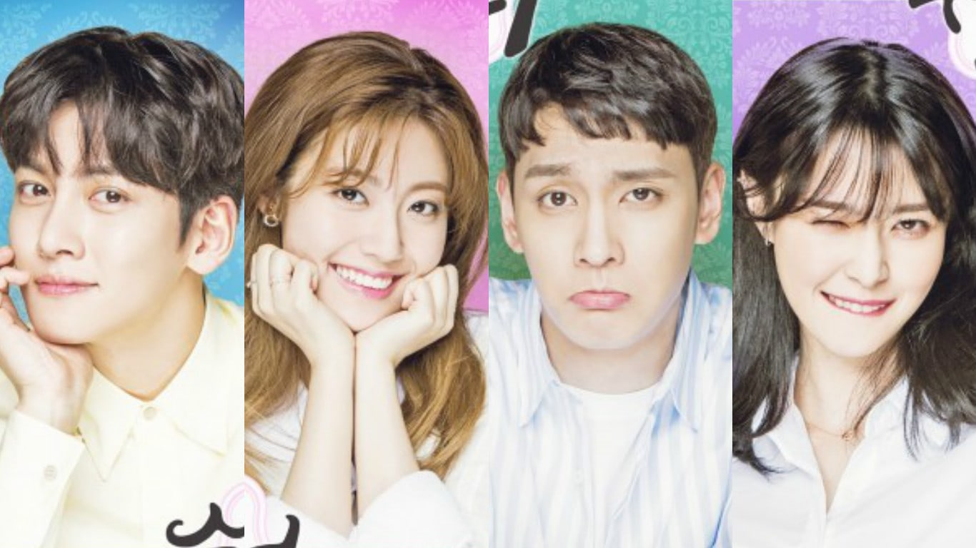 Ji Chang Wook Hd Wallpaper Quot Suspicious Partner Quot Releases 2 Fun And Cheeky Official