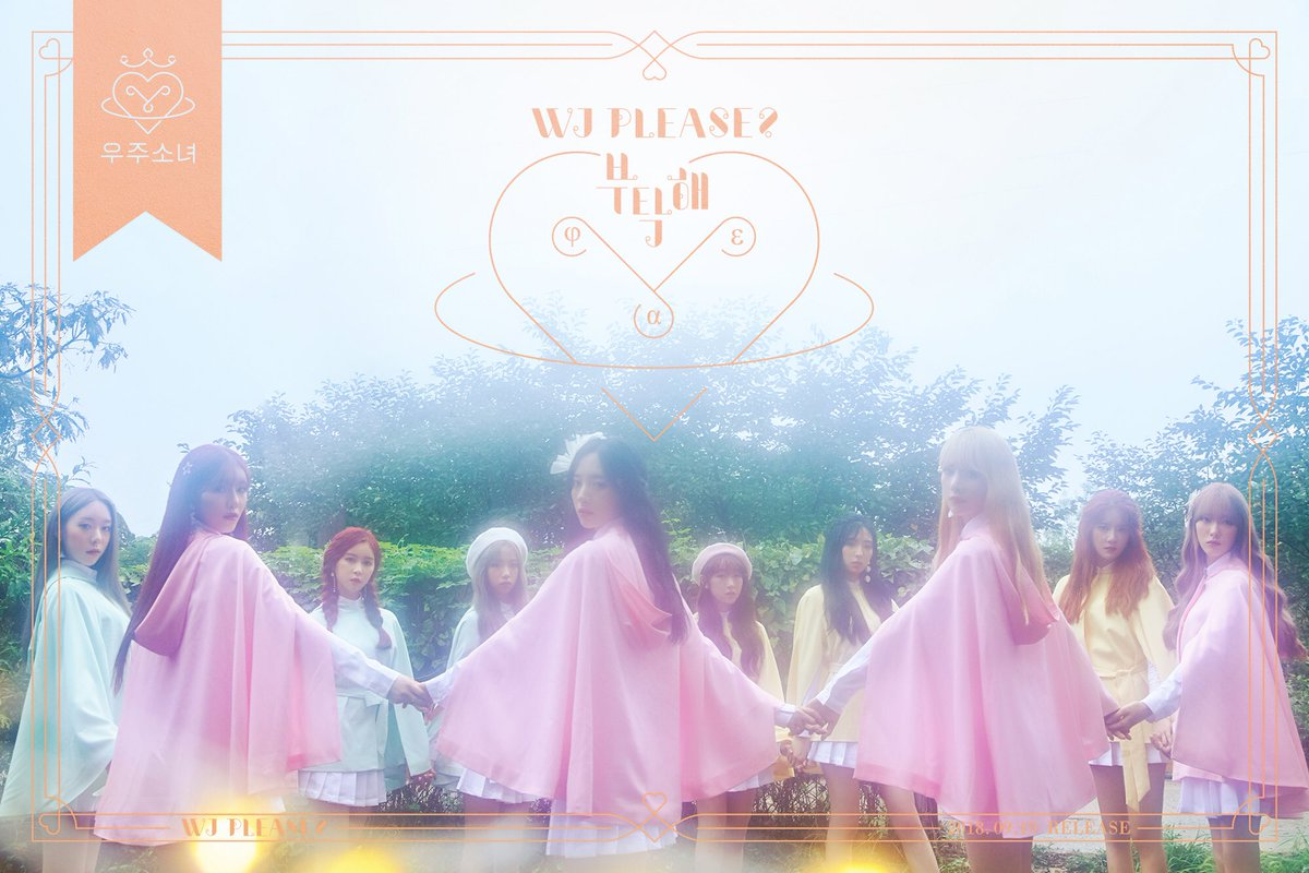Cosmic Girls Wallpaper Update Wjsn Shares Preview Of All Their New Songs On Wj