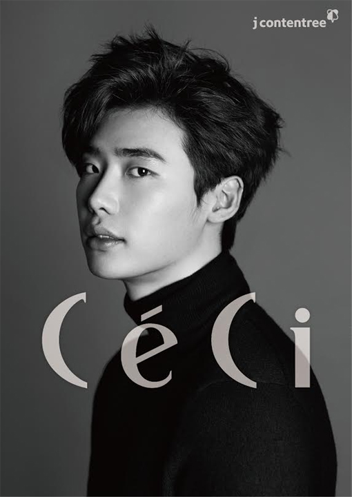 Ji Chang Wook Hd Wallpaper Lee Jong Suk To Release A Photo Book In Collaboration With