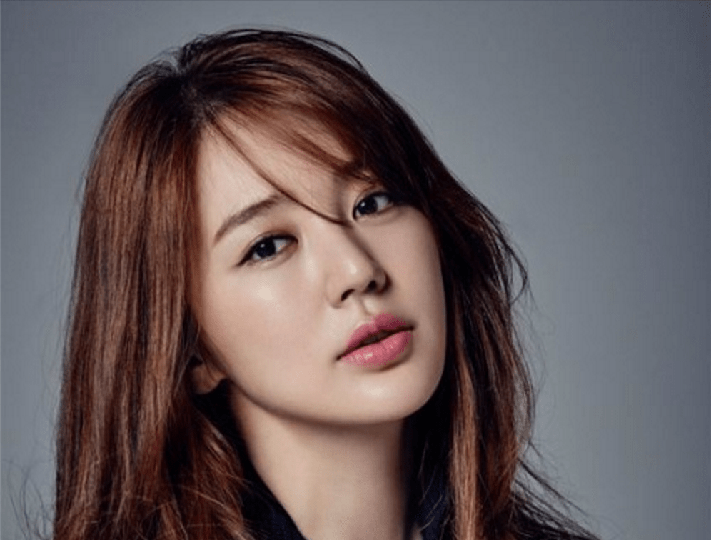 Cute Lady Wallpaper Hd Yoon Eun Hye Publicly Apologizes At First Official Event