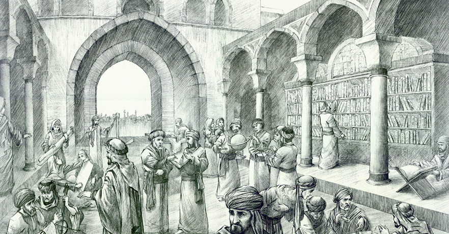 The House of Wisdom Baghdad\u0027s Intellectual Powerhouse 1001 Inventions