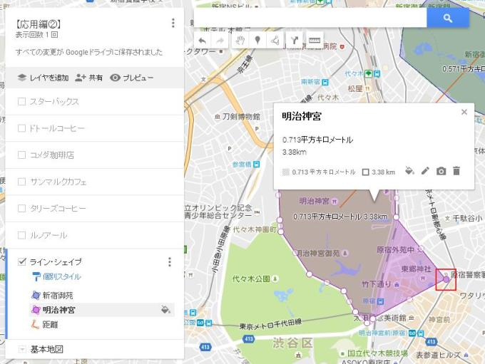 my-map-10-112