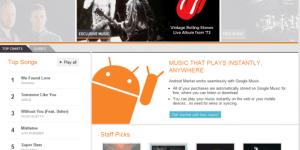 google-music-store