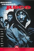 "Tupac Shakur and Omar Epps co-starred in ""Juice."""