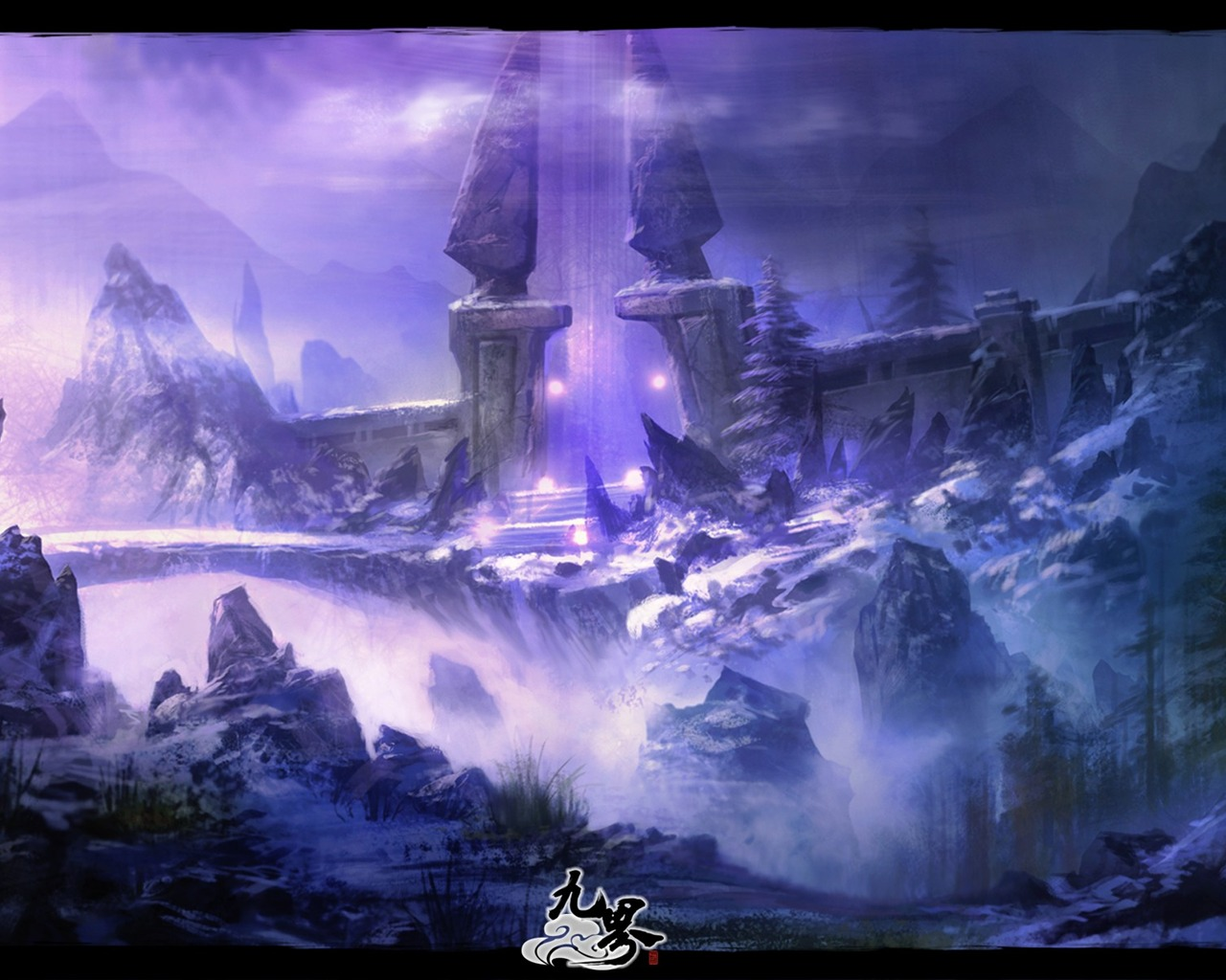Purple Fall Wallpaper 3d Fantasy Masterpiece Nine World The Official Game