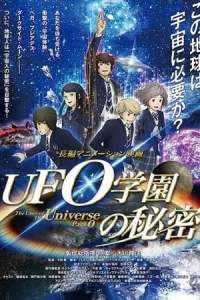 The Laws of the Universe (2015)