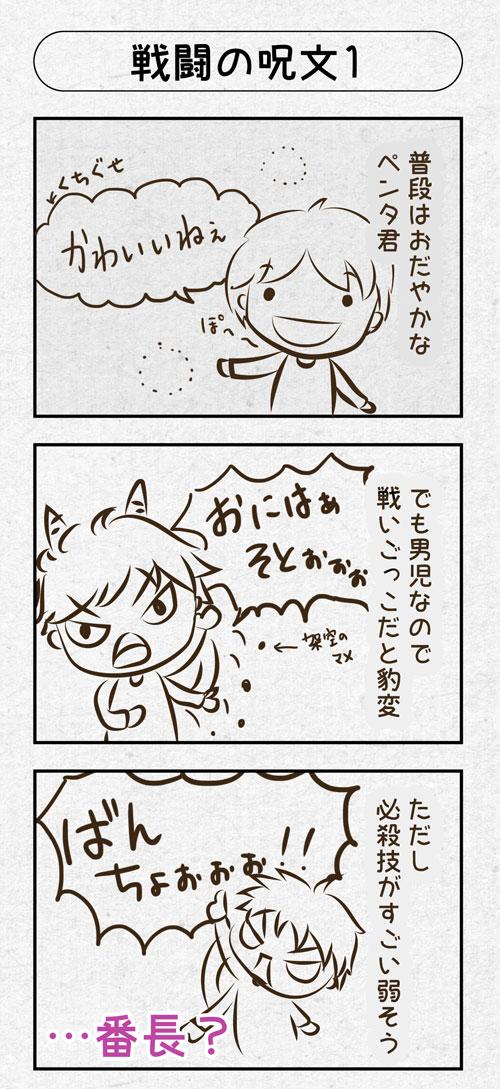 20180901_01
