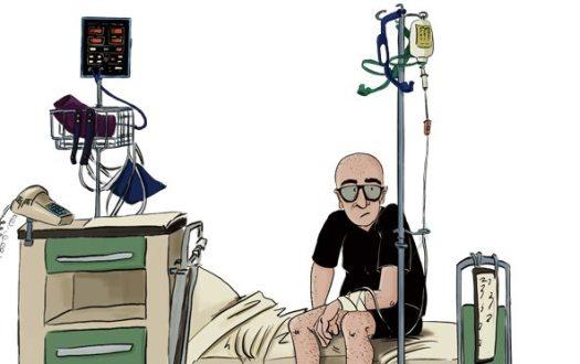 Im-Krankenhaus
