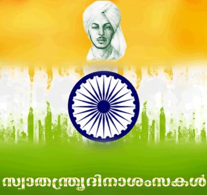 Awesome Patriotic Happ...