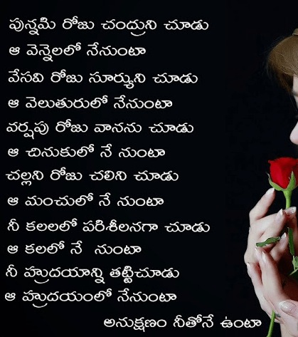 happy birthday greetings wishes for husband in telugu