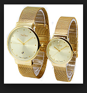 Wedding Gifts For Parents 2nd Marriage : Wedding Anniversary Gifts for Parents:
