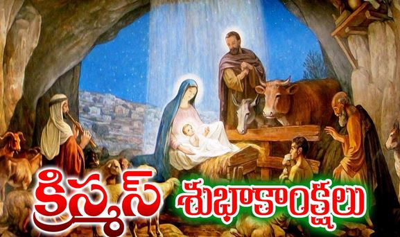 telugu font christmas new year wishes in telugu language font images greetings cards facebook whatsapp wonderful