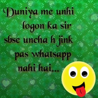 Motivational Quotes On Attitude Wallpapers Funny Whatsapp Dp Whatsapp Dp For Fun Funny Dp For
