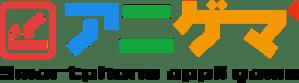 logo_anigema