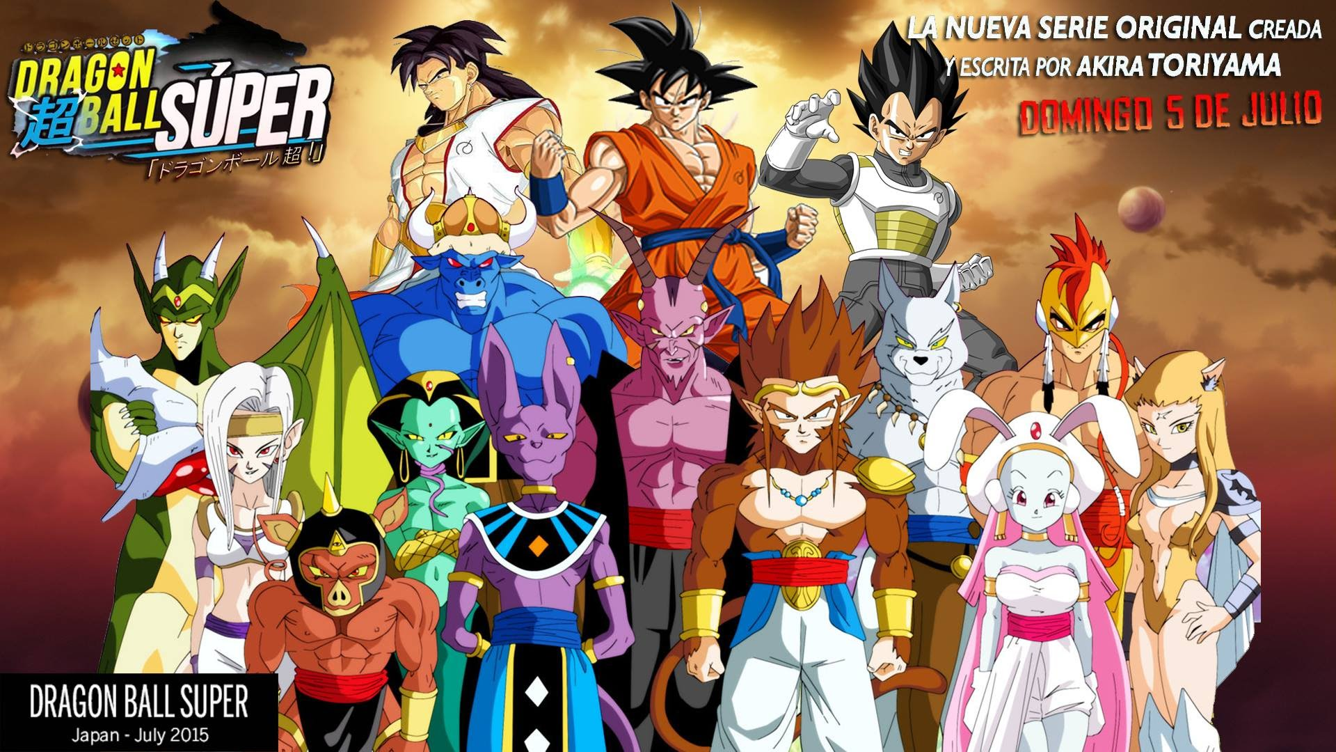 Dbz Francais Dragon Ball Super L 39épisode 1 En Version Française