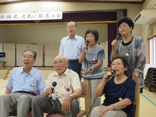 平均年齢〇〇歳の大合唱。いつまでも元気に長生きを心から願います。