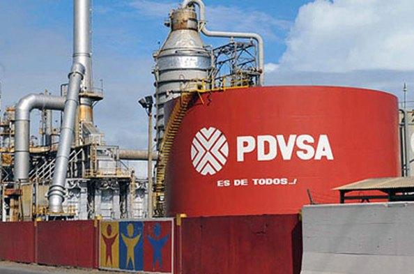 Αποτέλεσμα εικόνας για βενεζουελα PDVSA.