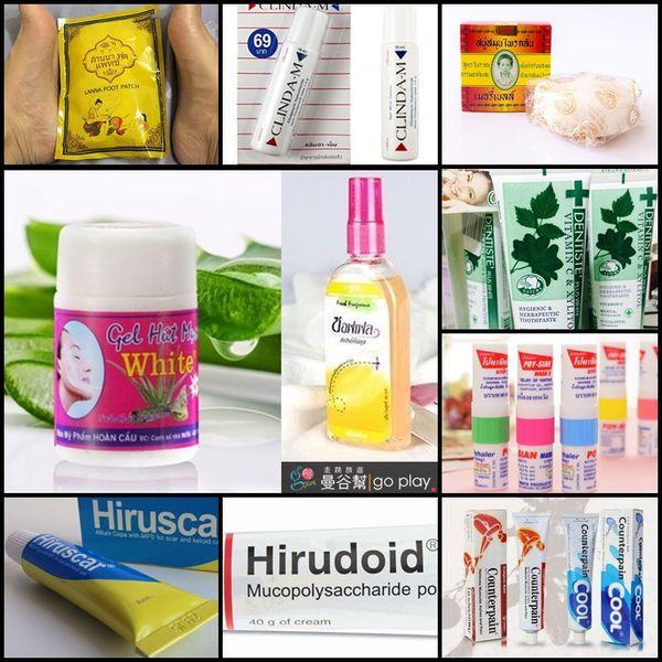 【泰國|購物】2016泰國10大必買藥品&藥妝