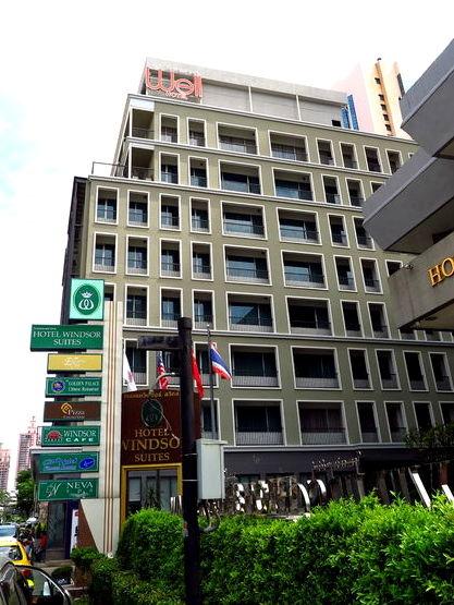【曼谷|住宿】好飯店不光是嘴巴說說,2016歐系精緻旅店-Well Hotel