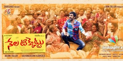 Nela Ticket review. Nela Ticket Telugu movie review, story, rating - IndiaGlitz.com