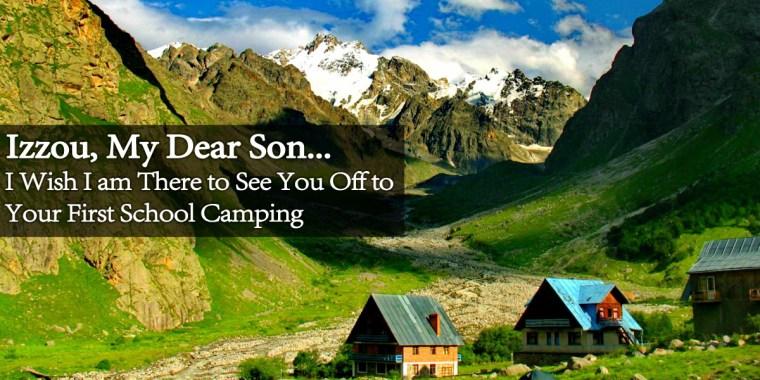 Izzou My Dear Son - 1BabaSalam.com