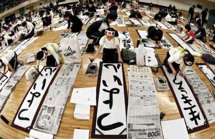 class-calligraphy