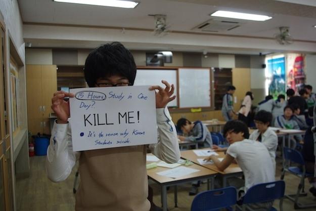 korean kid