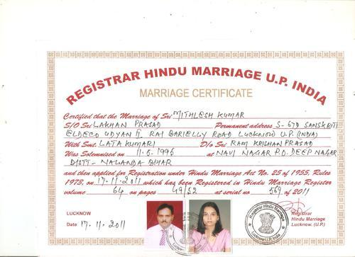 Marriage Certificate Attestation in Madangir, New Delhi, Shree Sai - marriage certificate