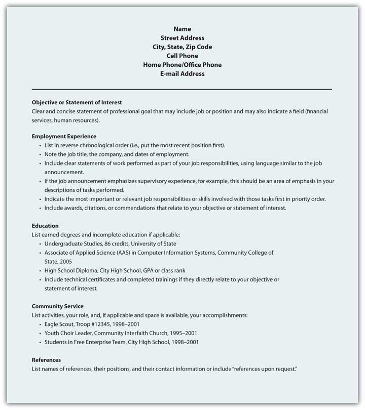 sample of resume skills section