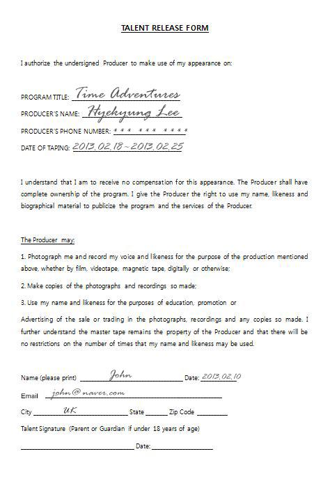 Artist Release Form(Task 2) mirimstudent45