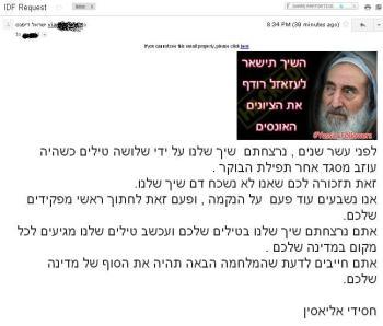 palestinian hacker