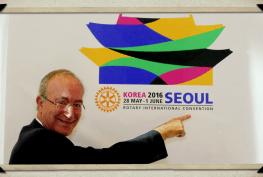 promocion Seoul 2016-Sergio Aragon Pena
