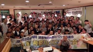 【開催報告】シニアクラブ合同交流会に参画しました