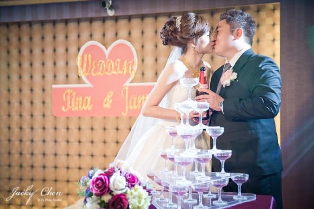 Love Wedding0741