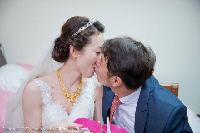 Wedding-0561