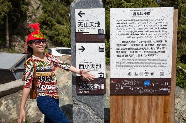 Xinjiang-0066