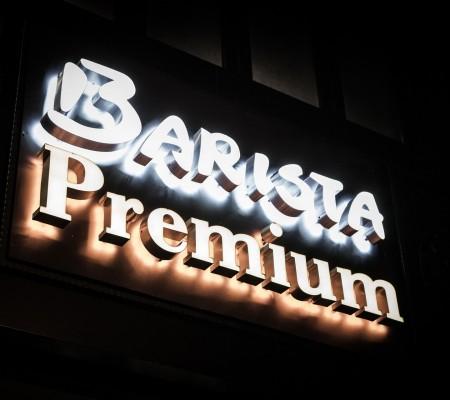 BARISTA COFFEE – 西雅圖極品咖啡延吉店