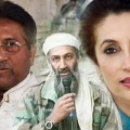 Resurrecting Osama: Musharraf arrest for Benazir Bhutto assassination reignites the 'bin Laden question'