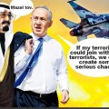 1-Israeli-Saudi-Oil-Arms-Deal