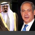 Terrorist Bedfellows: Saudi Arabia and Israel
