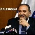 Lieberman's 'Final Solution': Behead Arabs Who Aren't Loyal to Israel