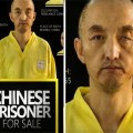DRAGON'S FURY: China Vows to Strike ISIS as Chinese Hostage is Killed