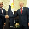 Iran 2.0? Russia to Loan Egypt $25 Billion to Build NUCLEAR Power Plant