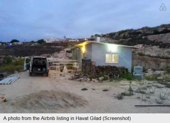 3-AirBnB-West-Bank-Israel