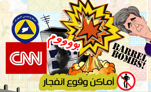 2-barrel-bombs-syria